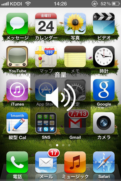 iPhone4s 故障